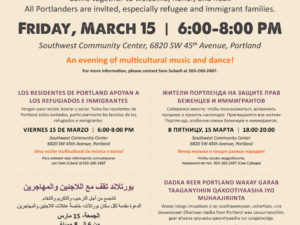 Portland Parks And Recreation Presents The Third Annual Portlanders Stand with Refugees And Immigrants Celebration